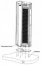 Основание для вертикальной установки Zilon V-BFM в Ростове-на-Дону