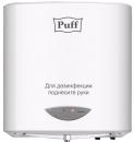 Сенсорный дозатор-стерилизатор для рук Puff8183 NOTOUCH в Ростове-на-Дону