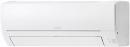 Сплит-система Mitsubishi Electric MSZ-AP71VGK / MUZ-AP71VG Standart Inverter AP в Ростове-на-Дону