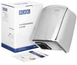 Сушилка для рук BXG 165A